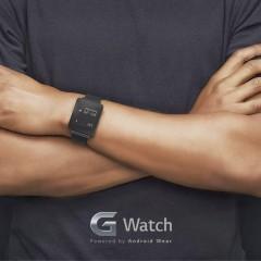 Znana jest już cena LG G Watch