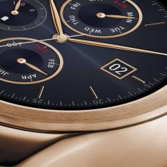 Stylowy smartwatch od LG już wkrótce