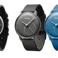 Najlepsze smartwatche ismartbandy 2015roku wprzedziale 500-1000zł