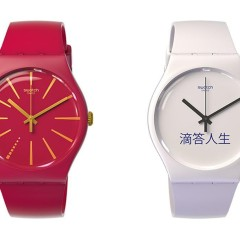 Płać za zakupy smartwatchem – Swatch i Visa łączą siły i zapowiadają model Bellamy!