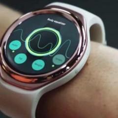 Czy tak właśnie prezentował będzie się nowy fitness tracker Samsunga?