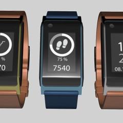 Fitti Guard – smartwatch analizujący stan środowiska