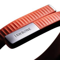 Czy Jawbone wstrzyma produkcję swoich urządzeń?