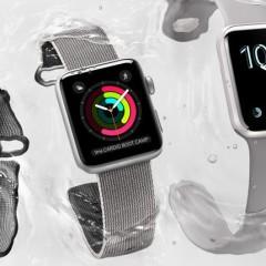 Smartwatch Apple Watch Series 2 oficjalnie zaprezentowany